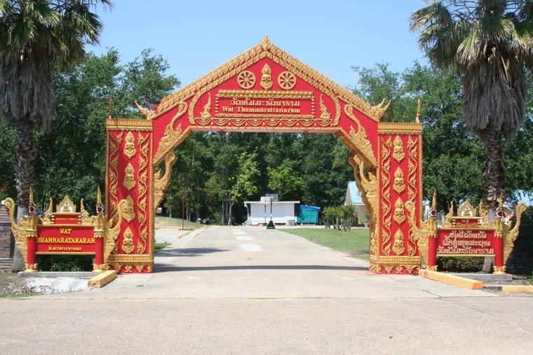 Songkran: Laotian New Year in South Louisiana