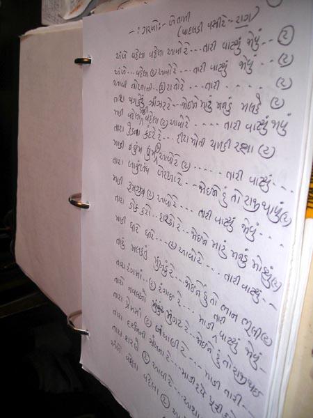 essay on indian festivals in gujarati language